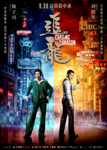 """Chasing the Dragon"" Theatrical Poster"