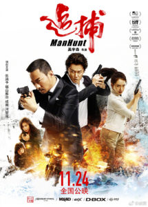 """Manhunt"" Theatrical Poster"