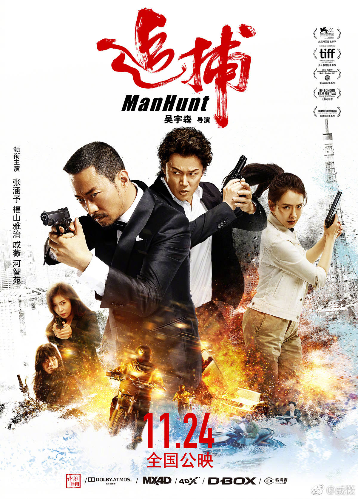 Netflix' Trailer for John Woo's May 4th debut of 'Manhunt