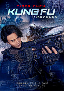 """Kung Fu Traveler"" DVD Cover"