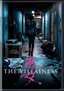 The Villainess | Blu-ray & DVD (Well Go USA)