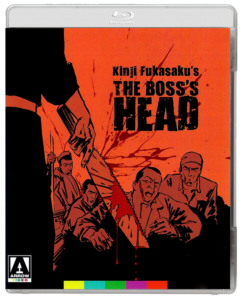 """New Battles Without Honor and Humanity: The Boss's Head"" Blu-ray Cover"