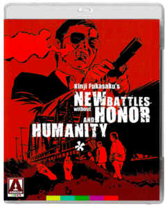 """""""New Battles Without Honour & Humanity"""" Blu-ray Cover"""