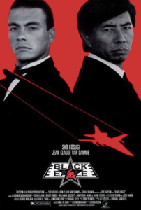 """Black Eagle"" Theatrical Poster"