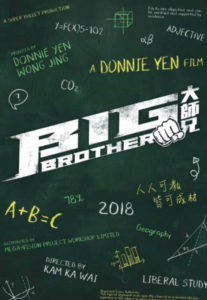 """Big Brother"" Teaser Poster"