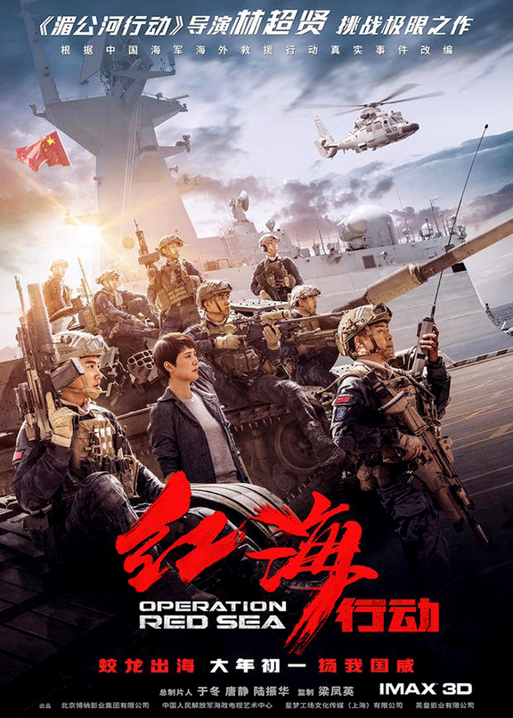 cityonfirecom action asian cinema reviews film news