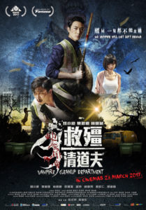 """""""Vampire Cleanup Department"""" Chinese Theatrical Poster"""