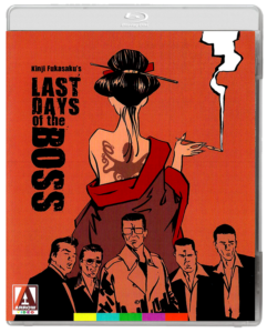 """New Battles Without Honor and Humanity: Last Days of the Boss"" Blu-ray Cover"