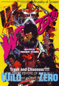 """Wild Zero"" Movie Poster"