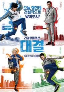 """Showdown"" Korean Theatrical Poster"
