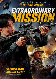 """Extraordinary Mission"" Promotional Poster"