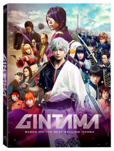 Gintama | Blu-ray & DVD (Well Go USA)