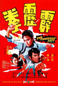 """""""The Thunderbolt Fist"""" Chinese Theatrical Poster"""