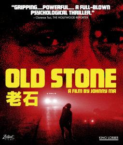 Old Stone | Blu-ray (Kino Lorber)