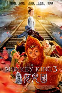 """The Monkey King 3"" Theatrical Poster"