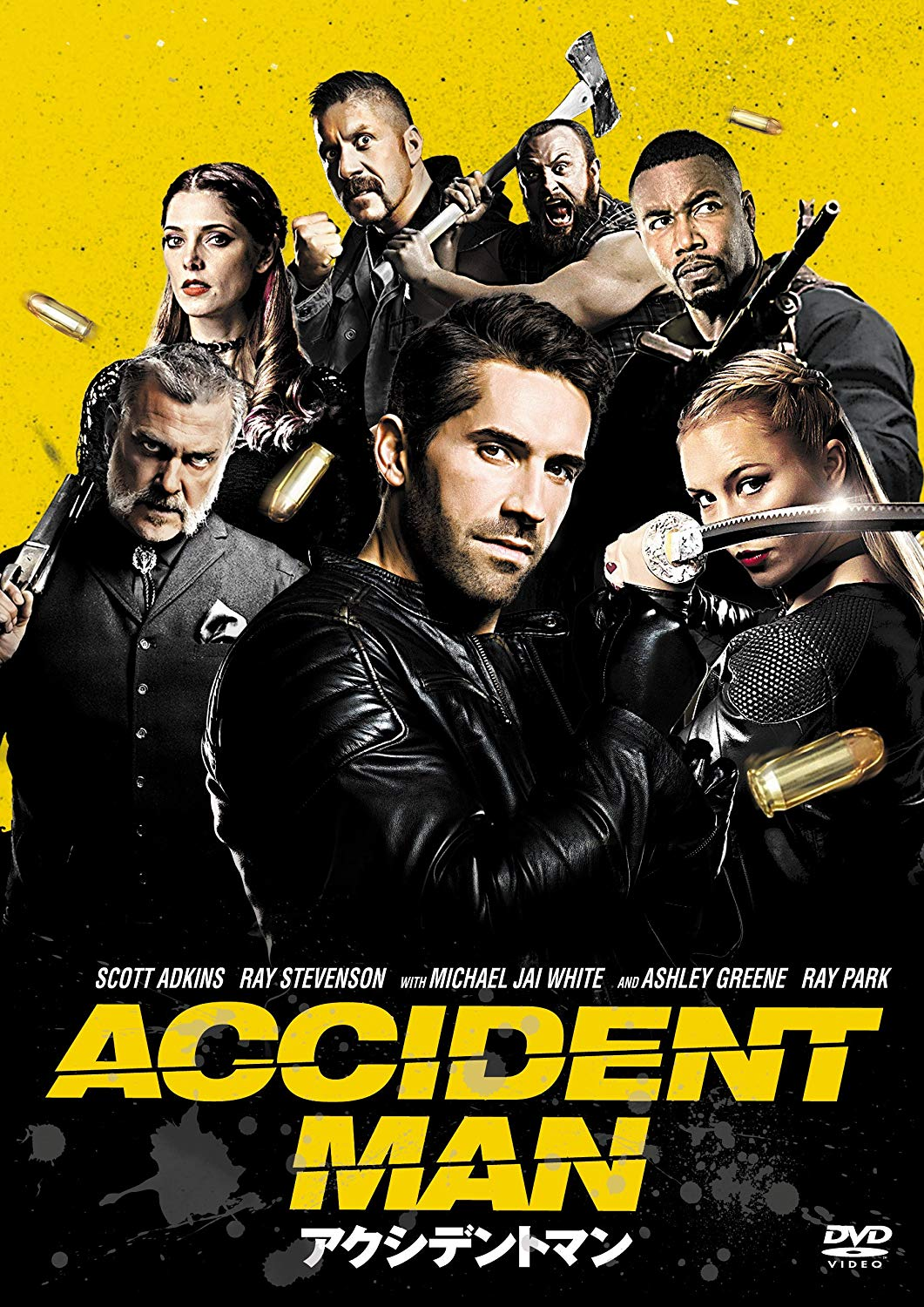 picture Brooke Johnston Accident Man - 2019