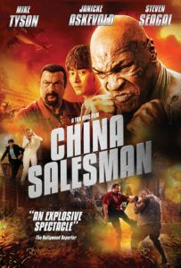 """China Salesman"" DVD Cover"