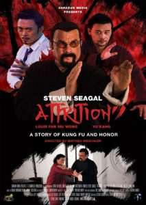 """Attrition"" Theatrical Poster"