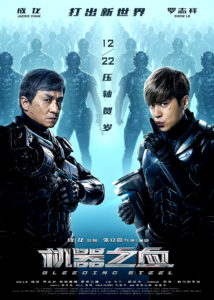 """Bleeding Steel"" Theatrical Poster"