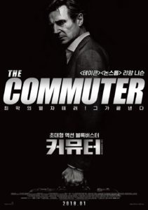 """The Commuter"" Korean Theatrical Poster"
