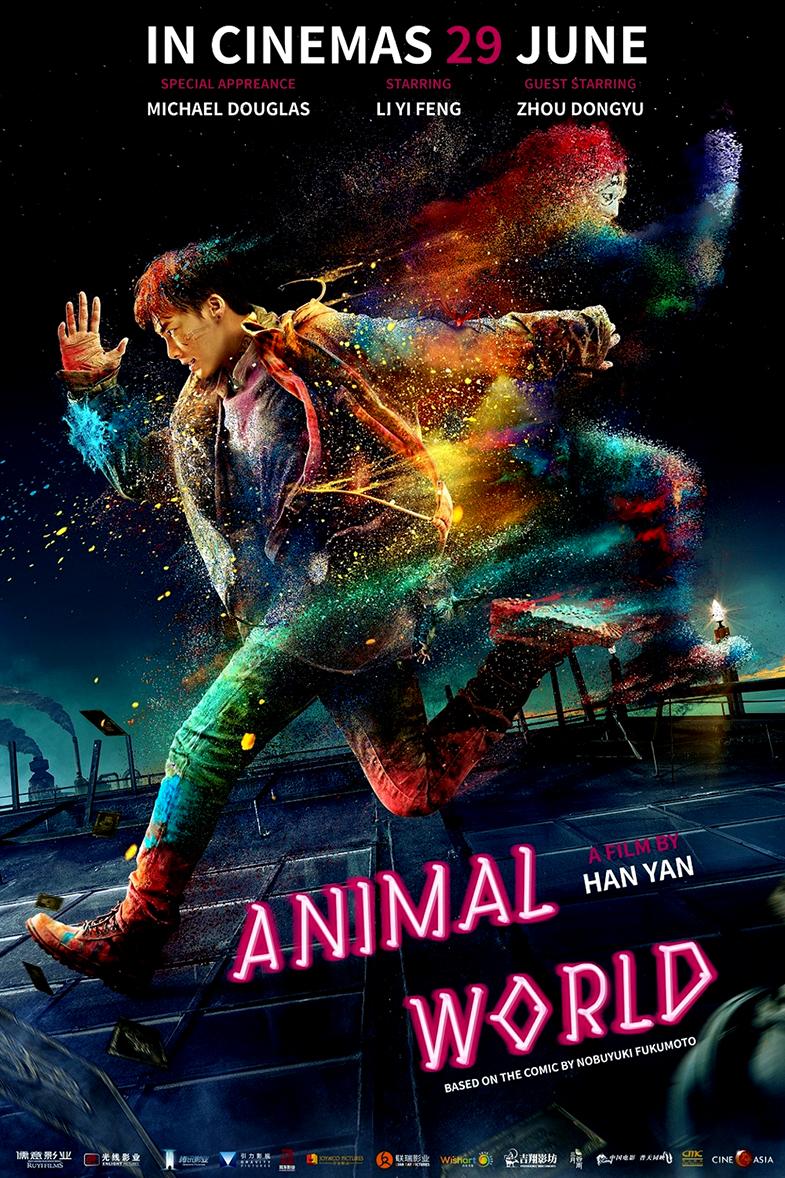 Resultado de imagem para animal world Han Yan poster