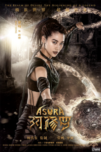 """Asura"" Teaser Poster"