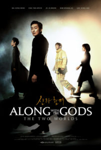 """Along with the Gods"" Theatrical Poster"