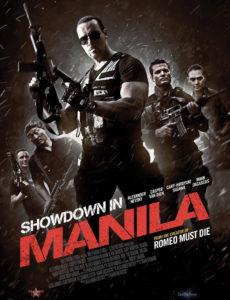 """""""Showdown in Manila"""" Theatrical Poster"""