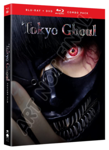 Tokyo Ghoul | Blu-ray & DVD (Funimation)