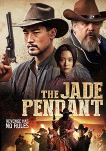 The Jade Pendant | DVD (Cinedigm)