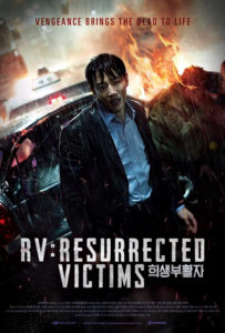 """""""RV: Resurrected Victims"""" Theatrical Poster"""