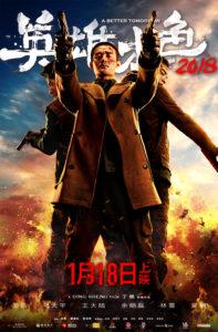 rotten onigokko movie download with subtitle