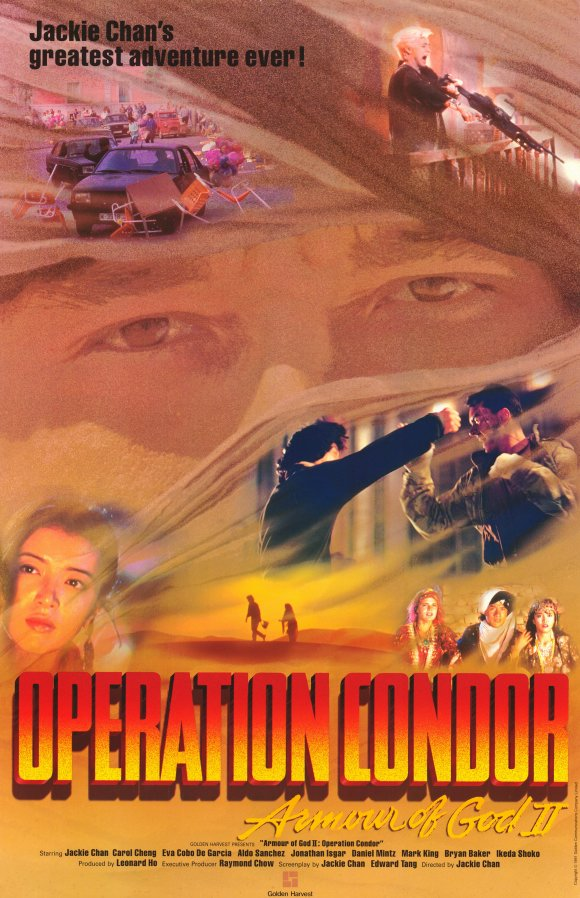 "Operation Condor: Armour of God 2"" International Theatrical Poster"