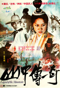 """""""Legend of the Mountain"""" Chinese Theatrical Poster"""