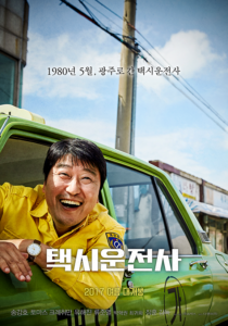 """""""A Taxi Driver"""" Korean Theatrical Poster"""