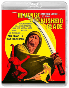 Revenge of the Bushido Blade | Blu-ray (Dark Force)