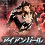 Iron Girl Final Wars | Blu-ray (Switchblade)